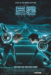 2010년 12월 마지막주 개봉영화
