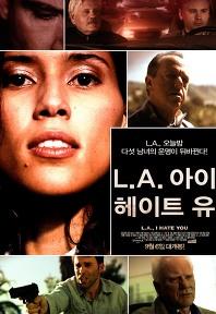 L.A. 아이 헤이트 유 포스터