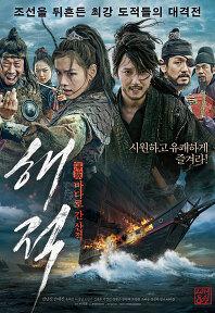 2014년 8월 첫째주 개봉영화