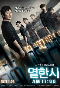 2013년 11월 넷째주 개봉영화