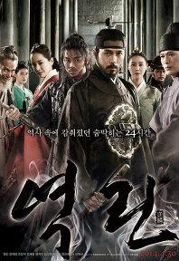 2014년 5월 첫째주 개봉영화