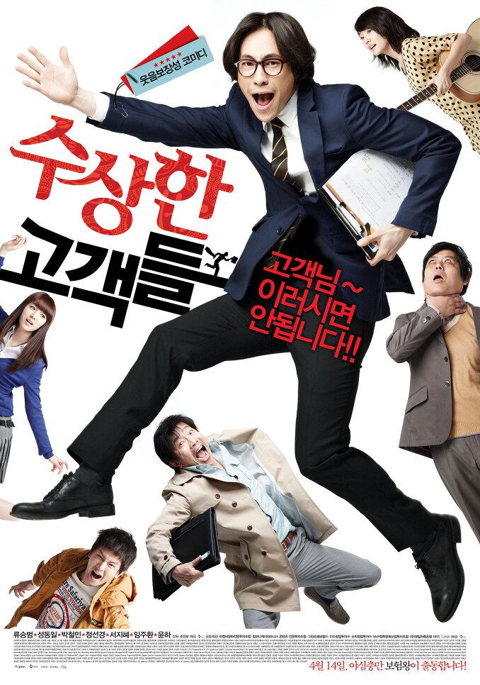 2011년 4월 둘째주 개봉영화